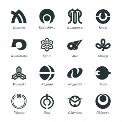 Japanese Prefectures Silhouette Icons | Set 2