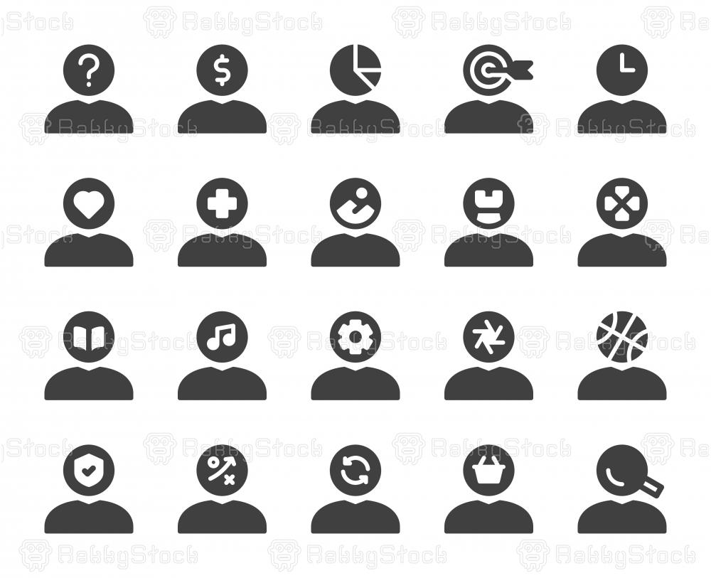 Human Mind Thinking - Icons