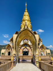 The Pagoda at Pha Son Kaew Temple
